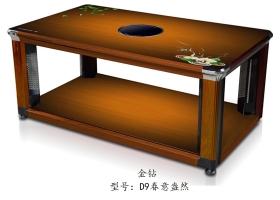 电暖桌生产制作